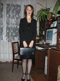 Красотка Глория из