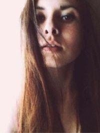 Красотка Берта из